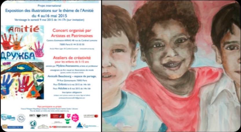 Amitié sans frontières (ASF). Vernissage. Centre d'animation ARRAS. Mai 2015, Paris