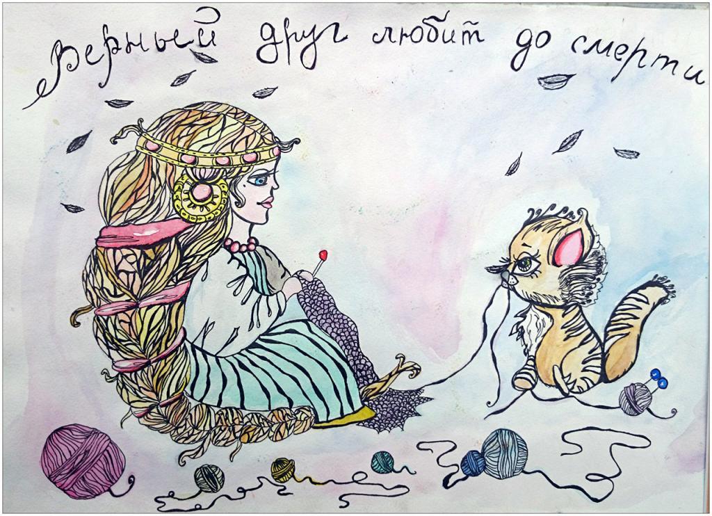 III ème prix (20 votes) Anastasia ZUB, 12 ans, atelier artistique ACQUA, Slavutich, Ukraine. «L'amitié est un long fil d'or qui ne s'éteint qu'à la mort».  Commentaire de l'artiste:  Parfois les gens ont du mal à être amis. Les animaux sont fidèles par sa nature. Sur le dessin un petit chaton vient de naitre et ne connait rien du monde, mais il est déjà fidèle à sa maîtresse.