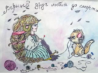 Anastasia ZUB, 12 ans, atelier artistique ACQUA, Slavutich, Ukraine. «L'amitié est un long fil d'or qui ne s'éteint qu'à la mort»