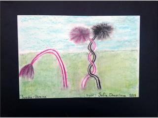 «Main dans la main n'ayez peur de rien».  Sofia DVUZILOVA, 11 ans, Centre Culturel Ukrainien en Scandinavie, Växjö, Suède Commentaire de l'artiste:  Deux fleurs de couleurs différentes se soutiennent l'une l'autre. Elles sont ensemble tout en étant libres. C'est l'Amitié. La fleur isolée au contraire a du mal à résister au vent…